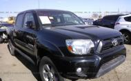 2015 TOYOTA TACOMA DOUBLE CAB PRERUNNER #1260340641
