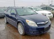 2007 SATURN AURA XR #1297495531