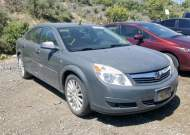 2007 SATURN AURA XR #1323357801