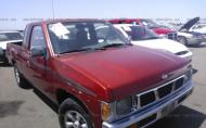 1997 NISSAN TRUCK KING CAB SE/KING CAB XE #1374801861