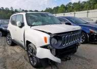 2015 JEEP RENEGADE L #1404624581
