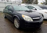 2008 SATURN AURA XR #1451235507