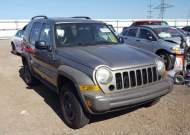 2007 JEEP LIBERTY SP #1541556151