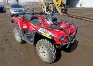 2008 CAN-AM OUTLANDER #1547000184