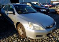 2007 HONDA ACCORD SE #1553335731