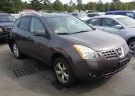 2008 NISSAN ROGUE S #1603020167