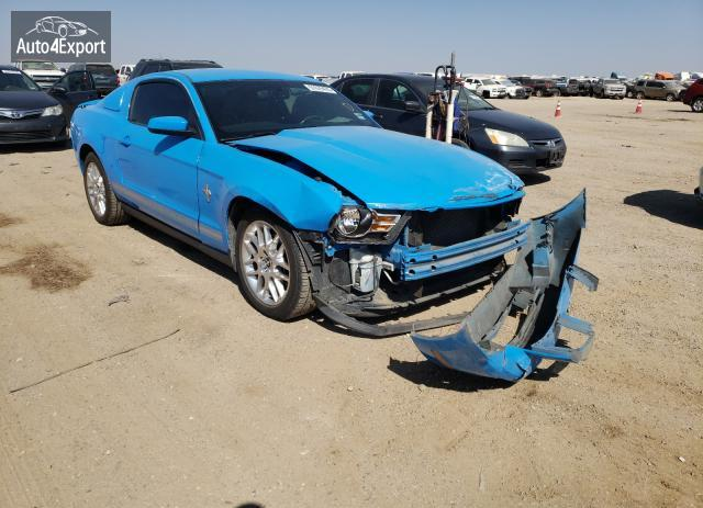 2012 FORD MUSTANG #1604056547
