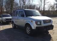 2008 HONDA ELEMENT EX #1604189037