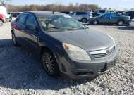 2007 SATURN AURA XR #1606441661