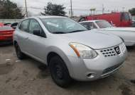 2010 NISSAN ROGUE S #1623062814