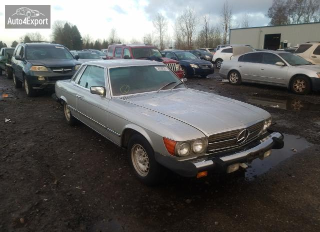 1977 MERCEDES-BENZ SL 450 #1641152984