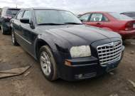 2007 CHRYSLER 300 TOURIN #1651225541