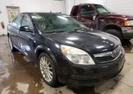 2009 SATURN AURA XR #1651740864