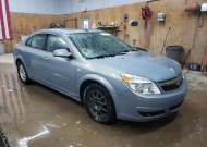 2007 SATURN AURA XR #1654355711
