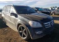 2008 MERCEDES-BENZ GL 550 4MA #1664636394