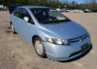 2006 HONDA CIVIC HYBR #1676700564