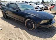 2005 FORD MUSTANG #1680714581