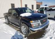 2011 GMC CANYON SLE #1693625677