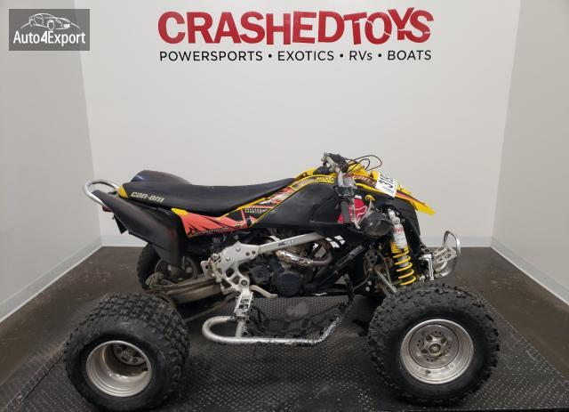 2008 CAN-AM DS 450 X X #1723311151