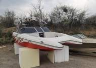 2007 OTHER BOAT #1776094484